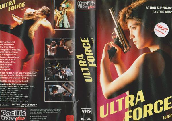 Ultra Force 3