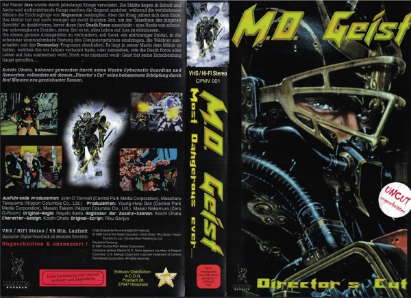 M. D. Geist - Most dangerous ever - Anime