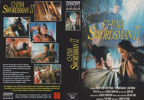 China Swordsman 2
