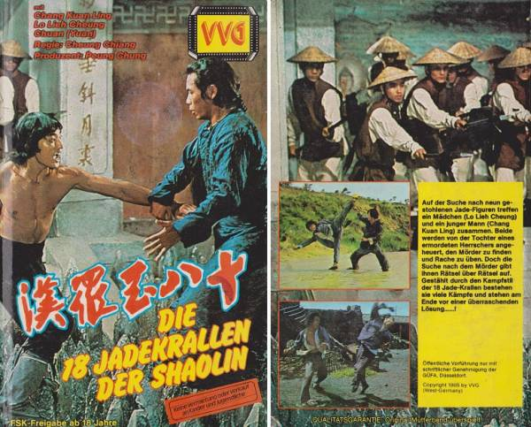 18 Jadekrallen der Shaolin, Die