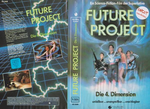 Future Project