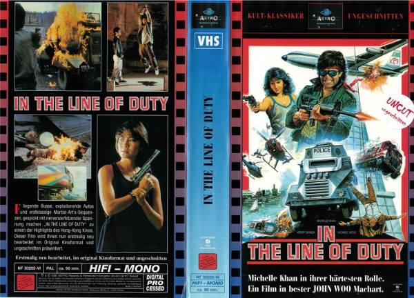 In the line of duty - Ultra Force - Royal Warriors (Astro)