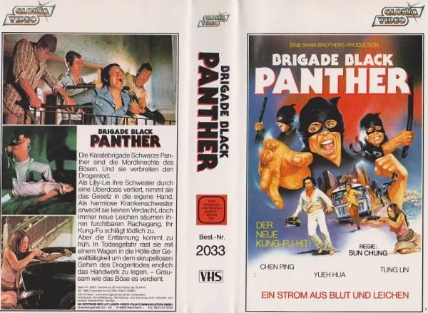 Brigade Black Panther - Die Tigerin von Hongkong
