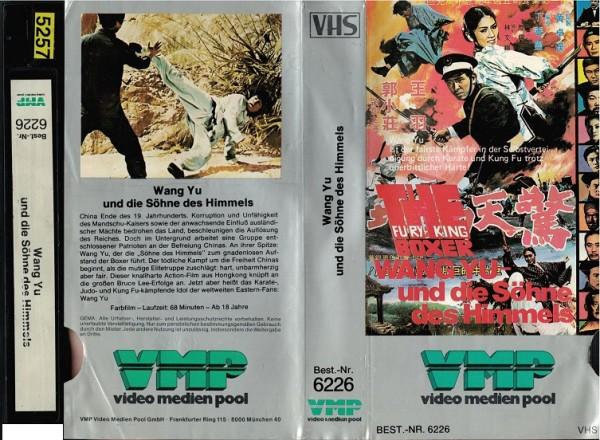 Wang Yu und die Söhne des Himmels (VMP Glasbox)