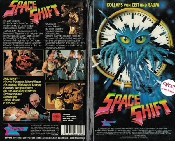 Space Shift - Waxwork 2 - Lost in time (Hartbox)