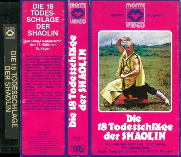 18 Todesschläge der Shaolin, Die (Monte Glasbox)