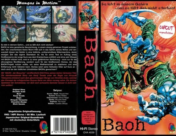 Baoh - Der Besucher (Anime)