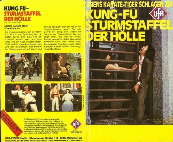 Kung Fu - Sturmstaffel der Hölle (Hartbox)