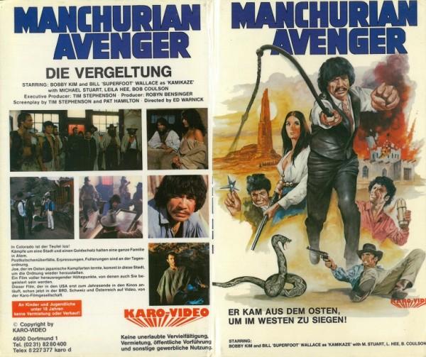 Manchurian Avenger - Die Vergeltung (Hartbox)