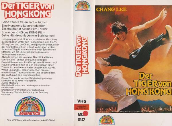 Tiger von Honkong