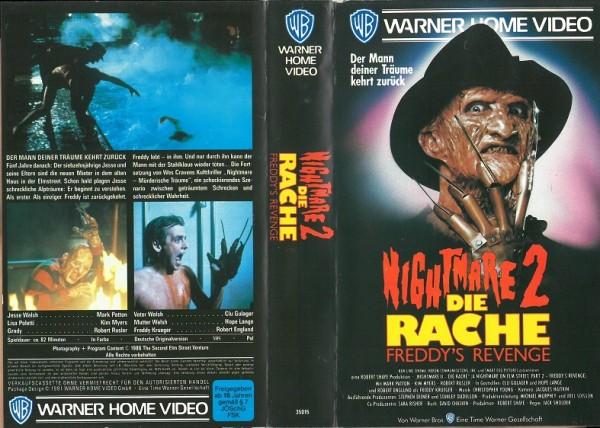 Nightmare on Elm Street 2 - Die Rache (VK Neuauflage)