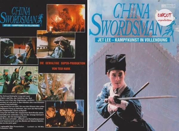 China Swordsman (Hartbox)