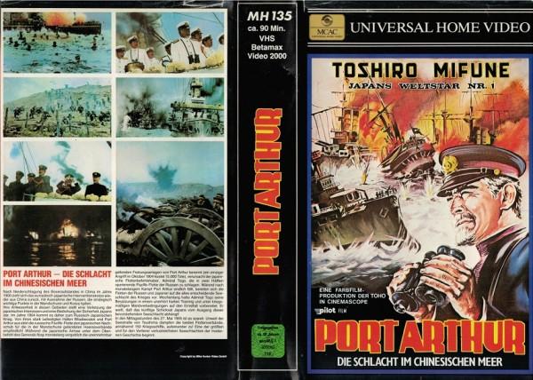 Port Arthur - Die Schlacht im chinesischen Meer (MH schwarz)
