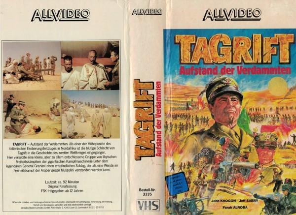 Tagrift - Hartbox
