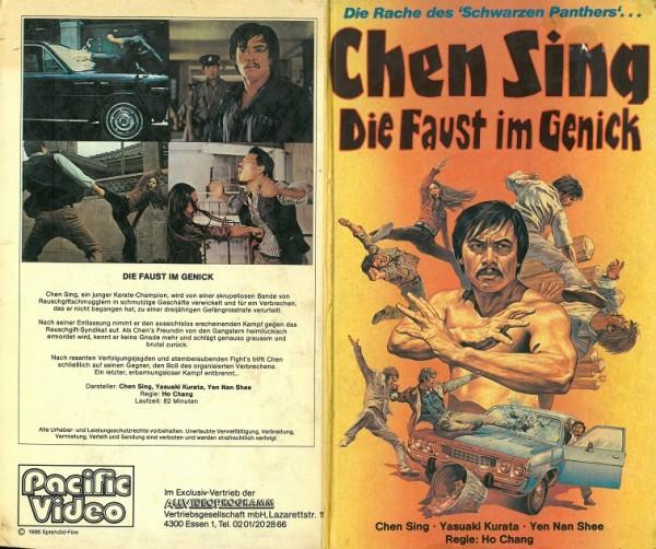 Chen Sing - Die Faust im Genick (Hartbox)