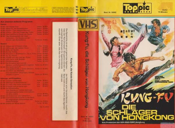 Kung Fu - Die Schläger von Hongkong
