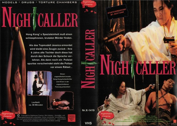 Night Caller / Nightcaller (Nightmare Cinema)