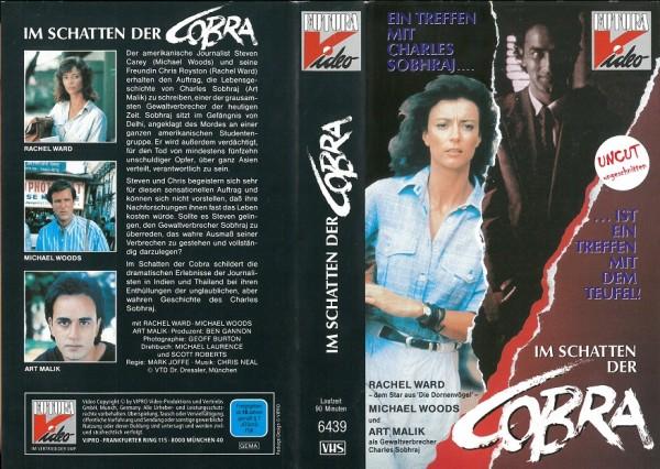 Im Schatten der Cobra (Futura Video)