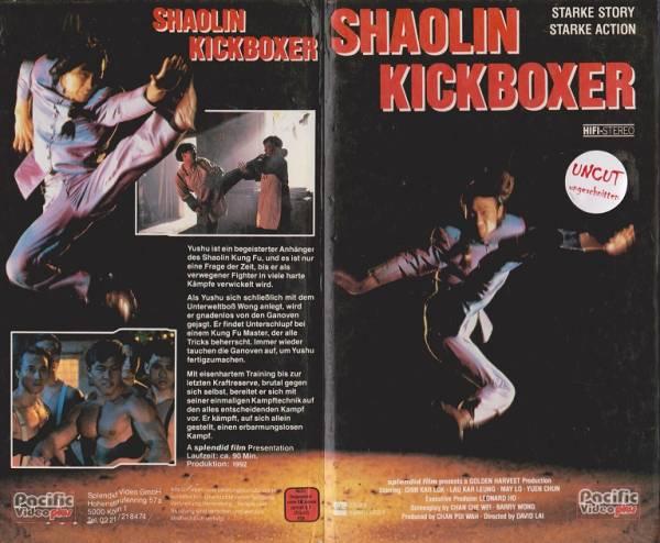 Shaolin Kickboxer (Hartbox)