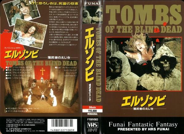 Tombs of the blind dead - Die Nacht der reitenden Leichen (Funai Video JAP Import)