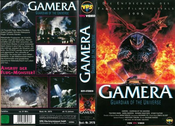 Gamera - Guardian of the Universe