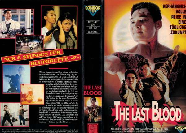 Last Blood, The - Hard Boiled 3