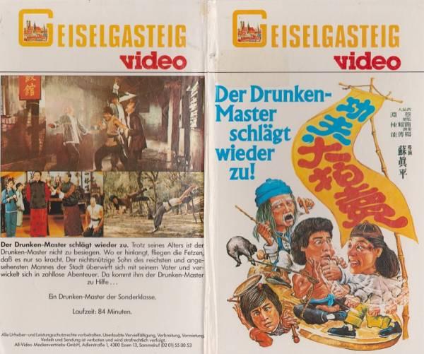 Drunken-Master schlägt wieder zu, Der (Hartbox)
