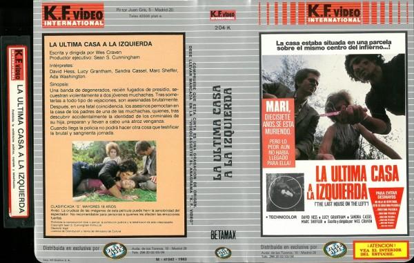 La ultima casa a la Izquierda - Last House on the Left (KF Video ES Import) - Betamax !