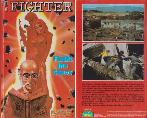 Fighter, The - Flucht ins Chaos