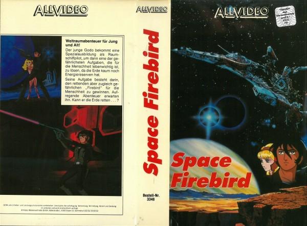 Space Firebird (Anime)
