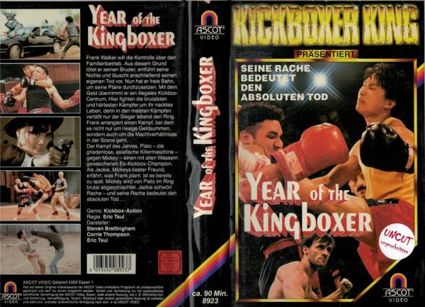 Year of the King Boxer (Kingboxer) - Hartbox