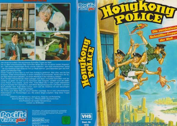 Hongkong Police