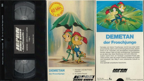 Demetan der Froschjunge Japan Video VHS Pappschuber