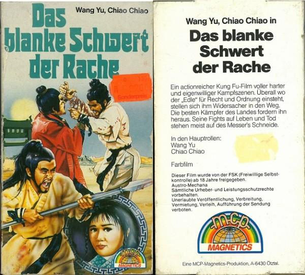 blanke Schwert der Rache, Das - Haruschi (MCP Pappschuber)