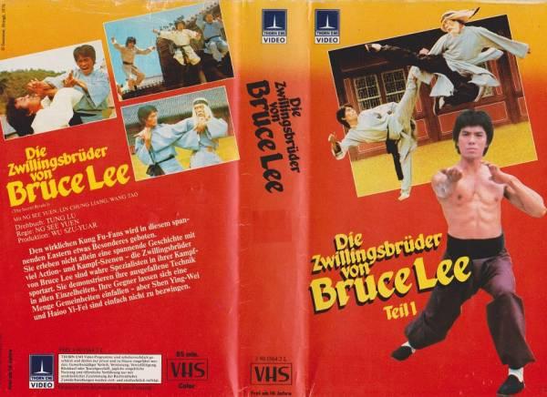 Zwillingsbrüder von Bruce Lee, Die