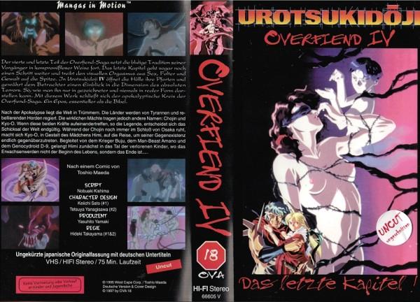 Urotsukidôji - Overfiend 4: Das letzte Kapitel (Anime)