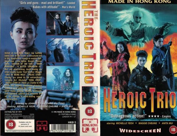 Heroic Trio, The - UK Import
