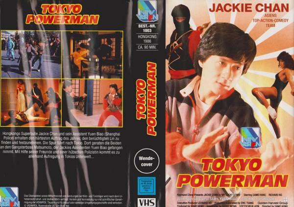 Tokyo Powerman