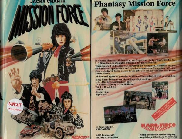 Mission Force - Fantasy Mission Force - Hartbox