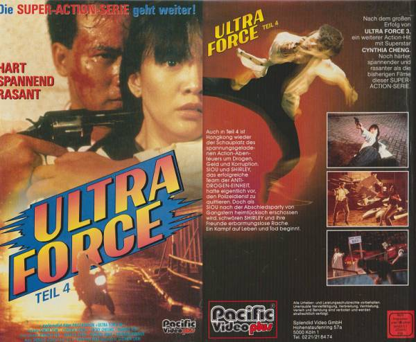 Ultra Force 4 - Tiger Cage