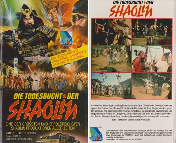 Todesbucht der Shaolin, Die