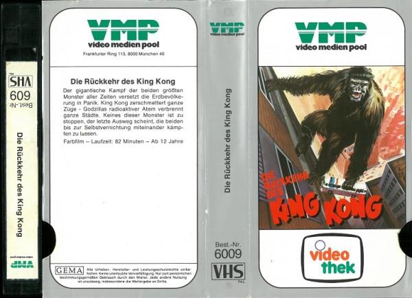 Rückkehr des King Kong, Die (VMP Glasbox) Blaupunkt Vorspann