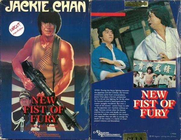 New Fist of Fury - 2 Fäuste stärker als Bruce Lee - Meister aller Klassen 3 (US Import Pappbox)