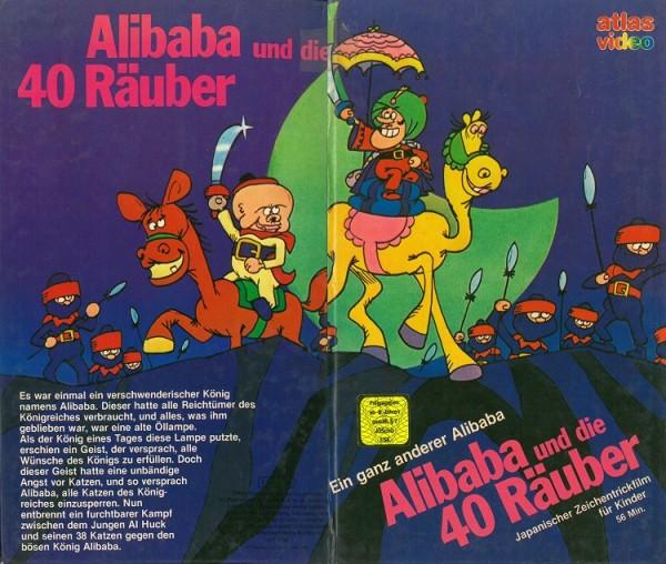 Ali Baba und die 40 Räuber (Hartbox)