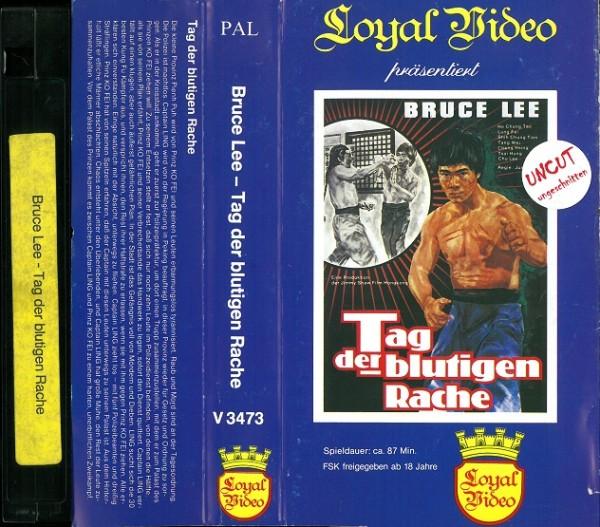 Bruce Lee - Tag der blutigen Rache (Glasbox) UNCUT