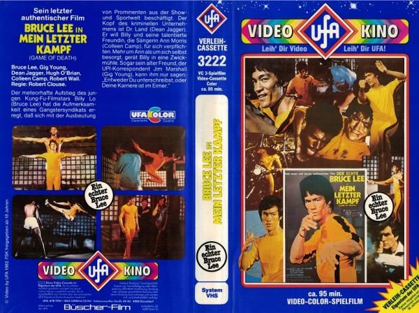 Bruce Lee - Mein letzter Kampf - Game of death (Hartbox Sterne)