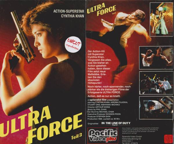Ultra Force 3 - In the line of duty 3