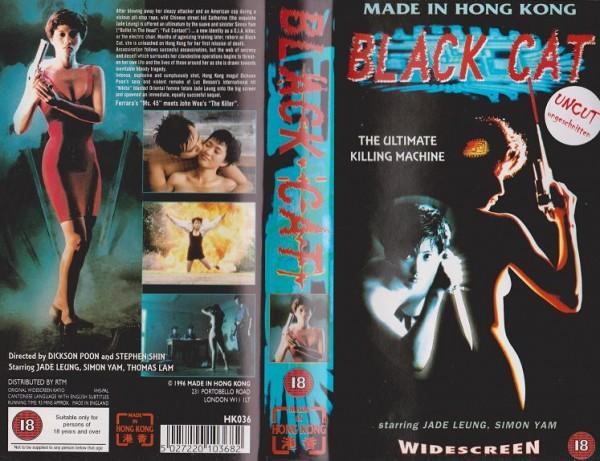 Black Cat - UK Import
