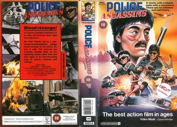 Police Assassins - Ultra Force (PVC Video UK Import)