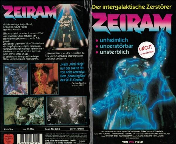 Zeiram - Der intergalaktische Zerstörer (Hartbox)